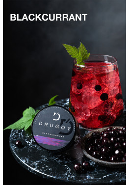 Тютюн Druoy Blackcurrant 25 грам