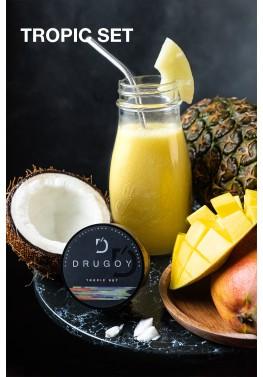 Табак Drugoy Tropic Set 100 грамм