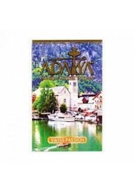 Тютюн Adalya Swiss Passion (Швейцарська Пристрасть) - 50 грам
