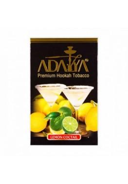 Тютюн Adalya Lemon Cocktail (Лимонний Коктейль) - 50 грам