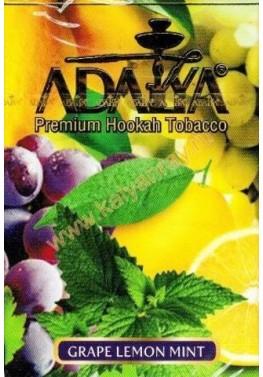 Тютюн Adalya Grape Lemon (Виноград Лимон) - 50 грам