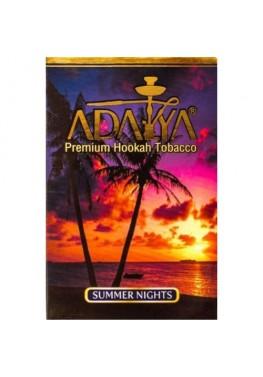 Тютюн Adalya Summer Nights (Літні ночі) - 50 грам
