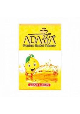 Табак Adalya Crazy Lemon (Сумасшедший Лимон) - 50 грамм