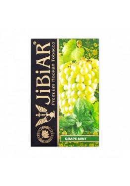 Тютюн Jibiar Grape Mint (Виноград М'ята) - 50 грам