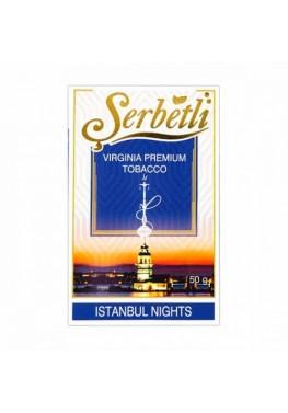 Тютюн Serbetli Istanbul Night (Стамбульські Ночі) - 50 грам