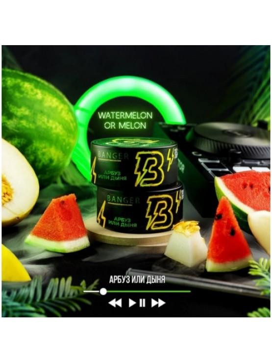 Тютюн Banger Watermelon or Melon (Кавун або Диня) - 100грам