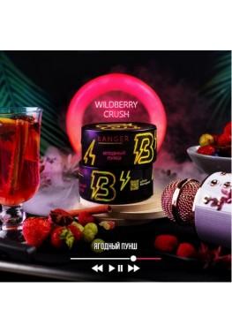 Тютюн Banger Wildberry Crush (Ягідний пунш) - 100грам