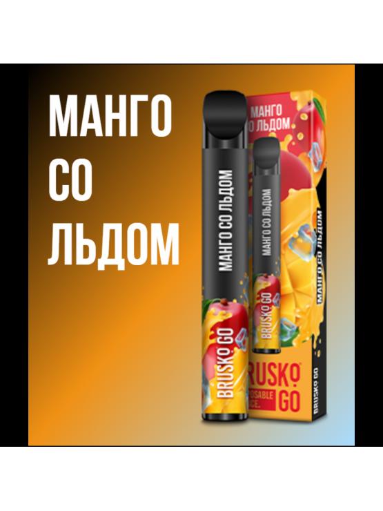 Манго З Льодом (Mango With Ice) - 800 тяг