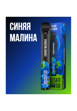 Синя Малина (Blue Raspberry) - 800 тяг