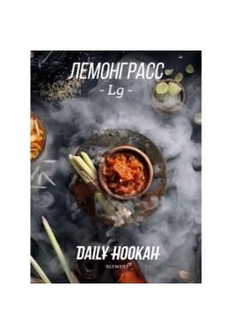 Табак Daily Hookah Element Lg Лемонграсс - 25 грамм