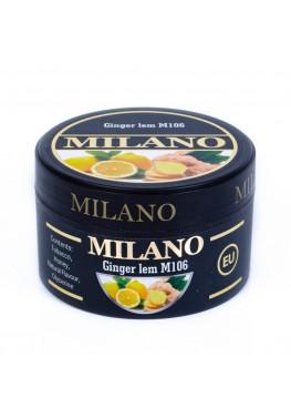 Тютюн Milano Ginger Lem M106 - 100 грам