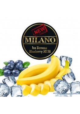 Тютюн Milano Ice Banana Blueberry М130 (Лід Банан Чорниця) - 50 грам