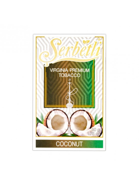 Тютюн Serbetli Coconut (Кокос) - 50 грам