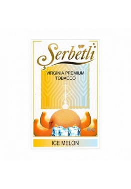 Тютюн Serbetli Ice Melon (Лід Диня) - 50 грам
