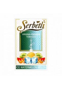 Тютюн Serbetli Ice Watermelon Melon (Лід Кавун Диня) - 50 грам