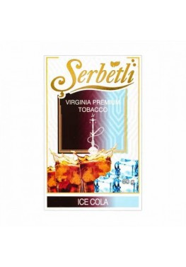 Табак Serbetli Ice Cola (Ледяная Кола) - 50 грамм
