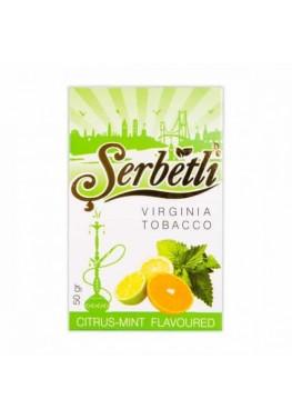 Табак Serbetli Citrus Mint (Цитрус Мята) - 50 грамм