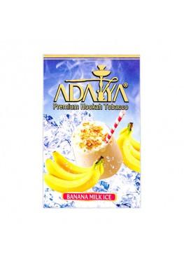 Табак Adalya Banana Milk Ice - (Лед банан молоко) - 50 грамм