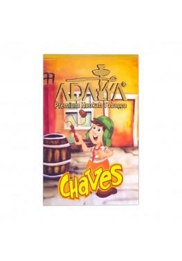 Тютюн Adalya Shaves (Лимон Кавун) - 50 грам