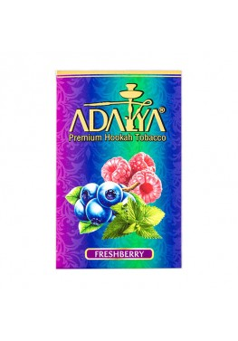 Табак Adalya Freshberry (Cвежая ягода) - 50 грамм