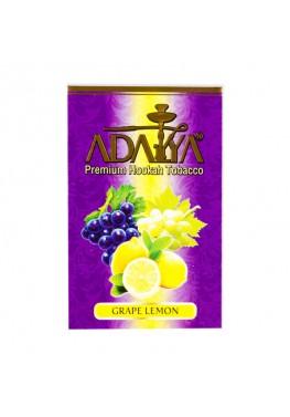 Табак Adalya Grape Lemon (Виноград лимон) - 50 грамм