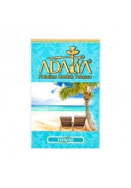 Тютюн Adalya Hawaii (Гаваї) - 50 грам