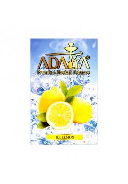 Тютюн Adalya Ice Lemon (Лід лимон) - 50 грам