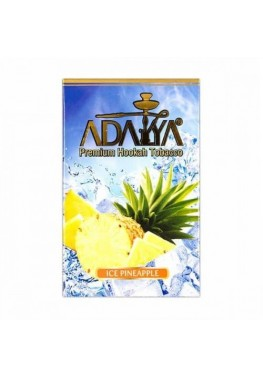 Тютюн Adalya Ice Pineapple (Лід ананас) - 50 грам