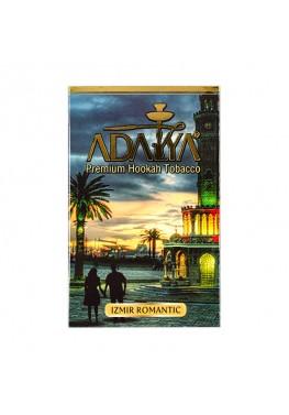 Тютюн Adalya Izmir Romantic (Романтичний Ізмір) - 50 грам