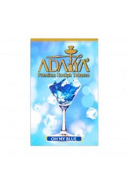 Тютюн Adalya Oh My Blue (О май блю) - 50 грам