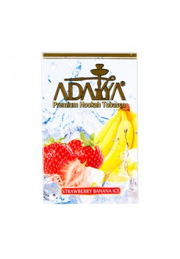 Тютюн Adalya Strawberry Banana Ice (Полуниця Банан Лід) - 50 грам