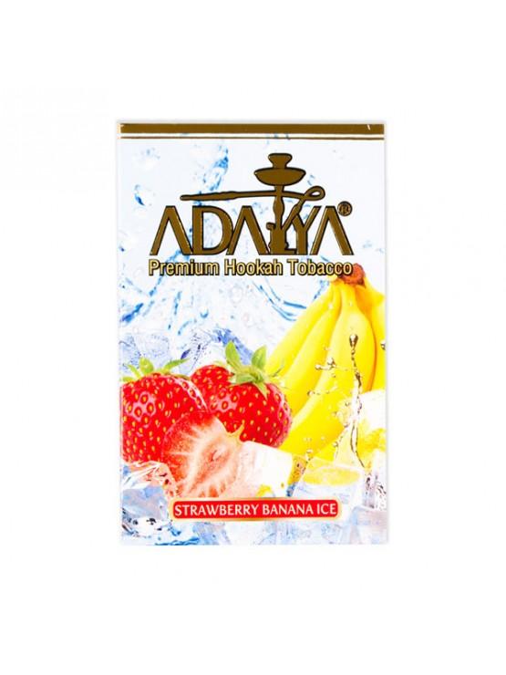 Тютюн Adalya Strawberry Banana Ice (Полуниця Банан Лід) - 50 грам