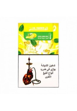 Табак Al Fakher Super Lemon Mint (Супер Лимон Мята) - 50 грамм