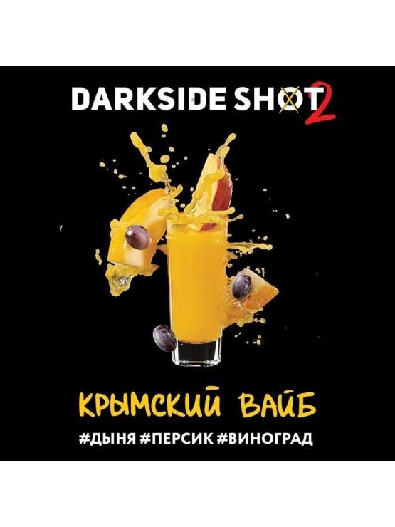 Тютюн Darkside Shot Кримський Вайб - 30 грам