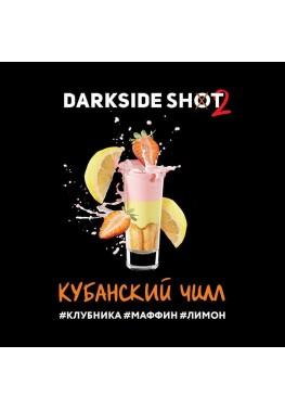 Тютюн Darkside Shot Кубанський Чілл - 30 грам