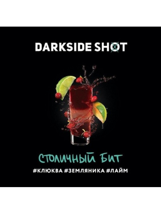 Тютюн Darkside Shot Столичний Біт - 30 грам