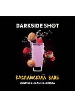 Тютюн Darkside Shot Каспійський Вайб - 30 грам
