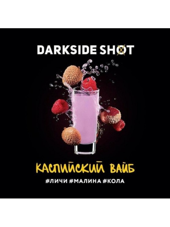Табак Darkside Shot Каспийский Вайб - 30 грамм