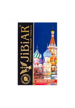 Тютюн Jibiar Moscow Night (Московські Ночі) - 50 грам