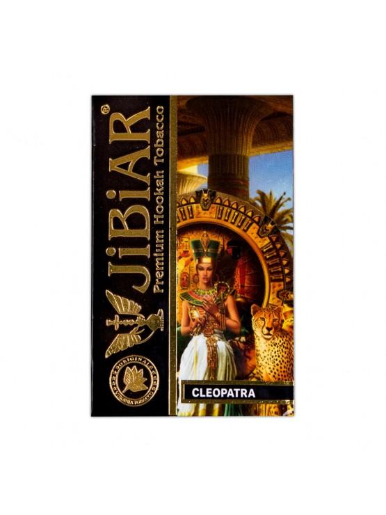 Тютюн Jibiar Cleopatra (Клеопатра) - 50 грам
