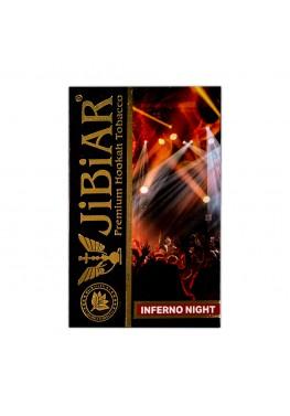 Табак Jibiar Inferno Night (Черника Черный Виноград) - 50 грамм