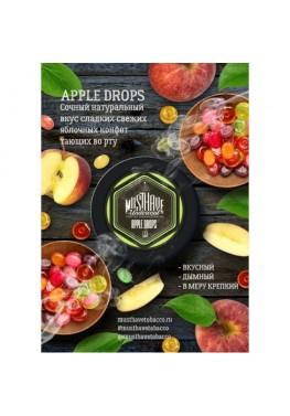Тютюн Must Have Apple Drops (Яблучні Льодяники) - 125 грам