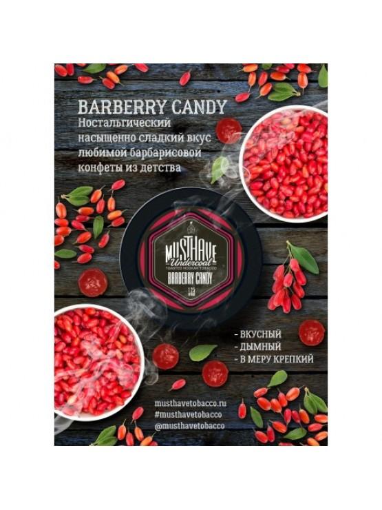 Табак Must Have Barberry Candy (Барбарисовая Конфета) - 125 грамм