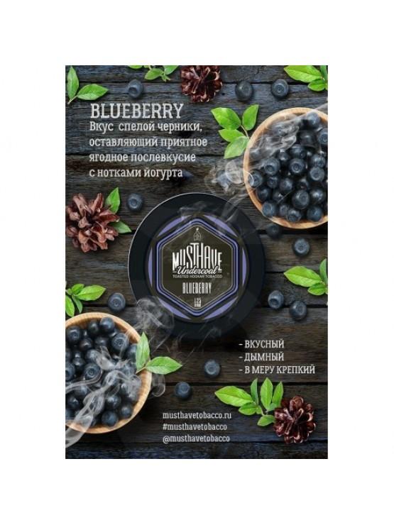 Табак Must Have Blueberry (Черника) - 125 грамм