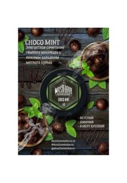 Тютюн Must Have Choco Mint (Шоколад М'ята) - 125 грам