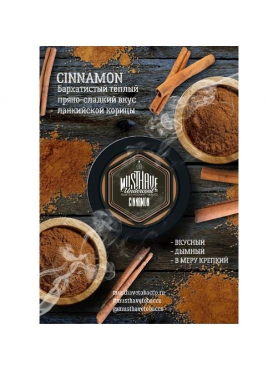 Табак Must Have Cinnamon (Корица) - 125 грамм