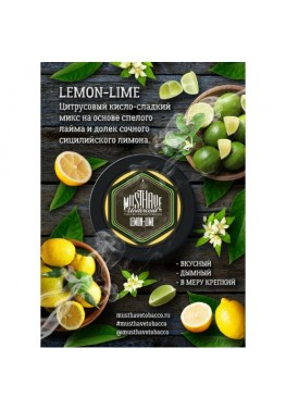 Табак Must Have Lemon Lime (Лимон Лайм) - 125 грамм