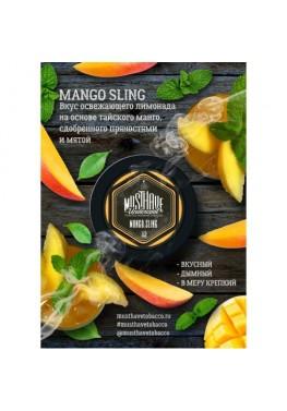 Тютюн Must Have Mango Sling (Манго Слінг) - 125 грам