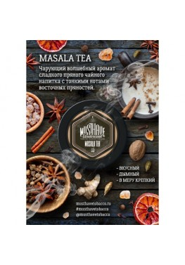 Тютюн Must Have Masala Tea (Масала Чай) - 125 грам
