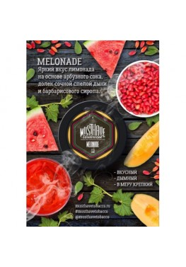 Тютюн Must Have Melonade (Мелонад) - 125 грам